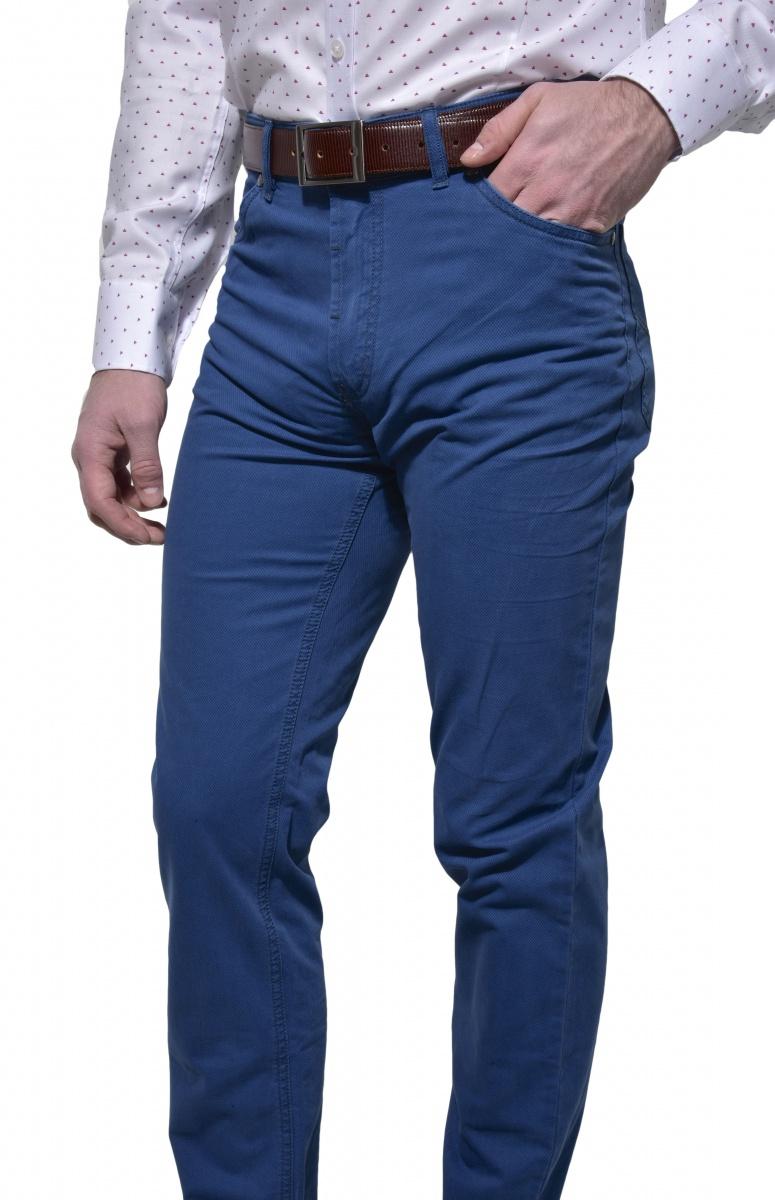 Modré voľnočasové nohavice