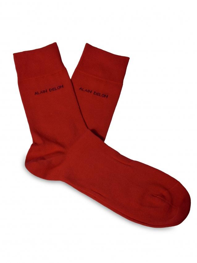 Set 3 párov červených ponožiek