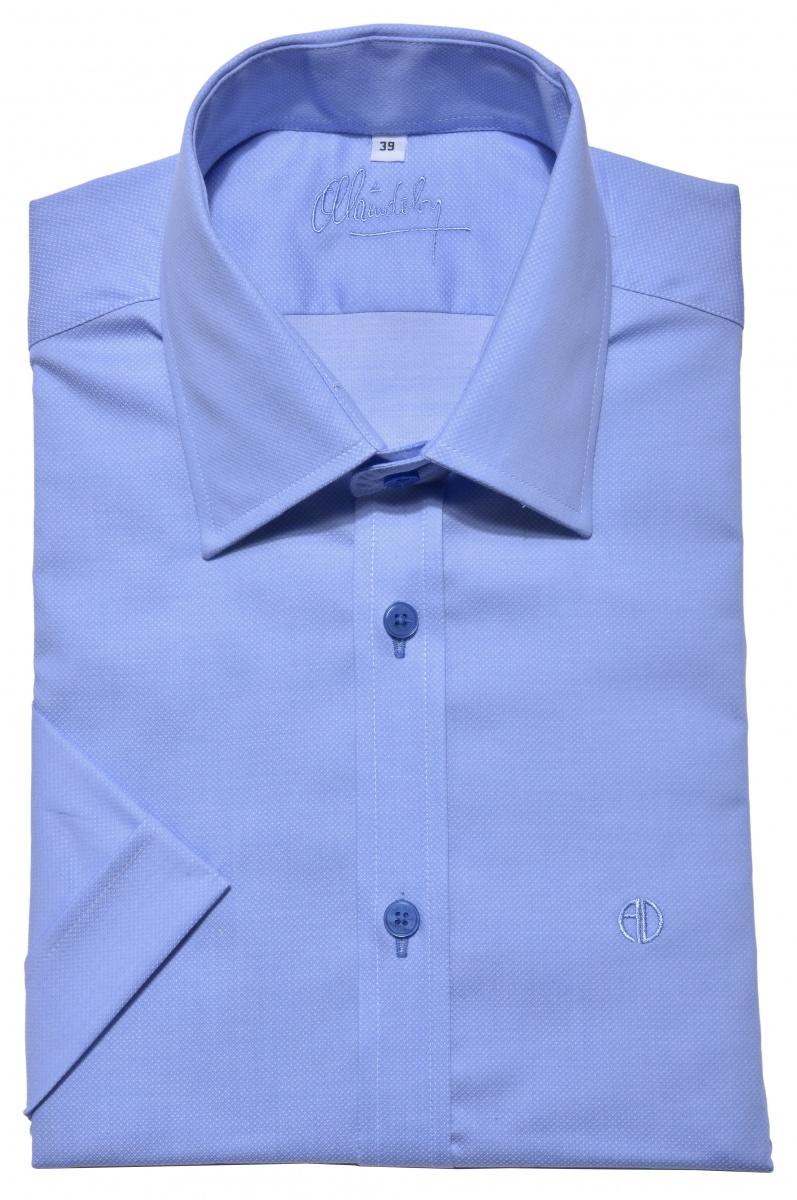 Blue Extra Slim Fit short sleeved shirt