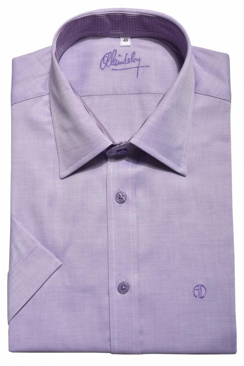 Fialová Extra Slim Fit košeľa s krátkym rukávom